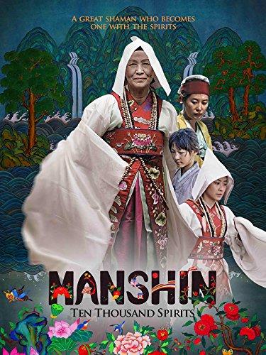 Manshin (The Years Bridging)