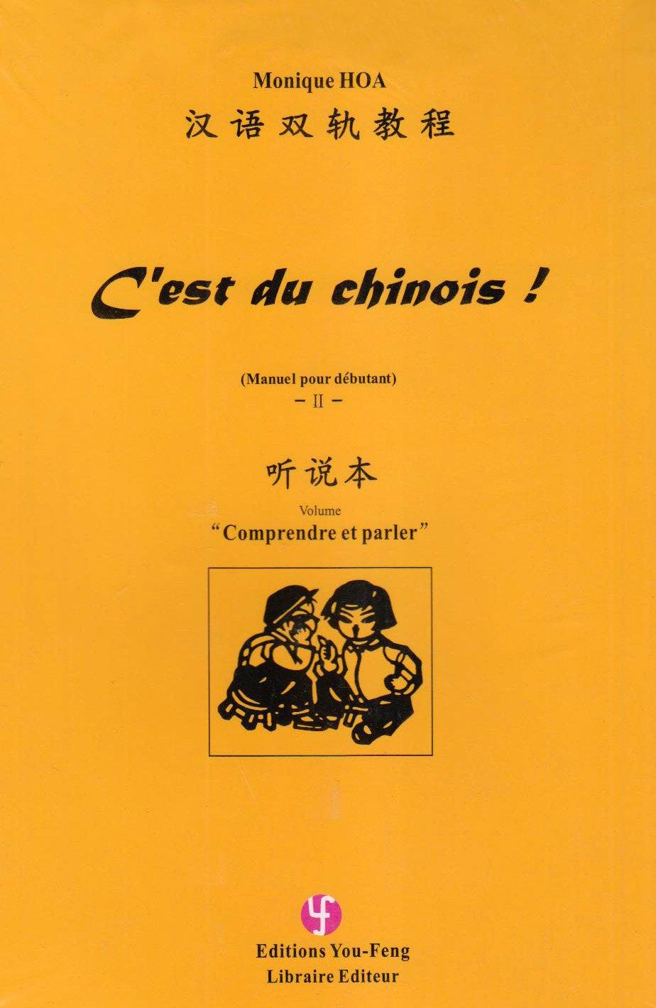 Amazon.fr - C'est du chinois, tome 2 (2 volumes) : Manuel pour débutant -  Monique Hoa - Livres