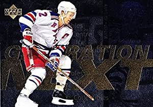 Brian Leetch, Bryan Berard Hockey Card 1996-97 Upper Deck Generation Next #23 Brian Leetch, Bryan Berard