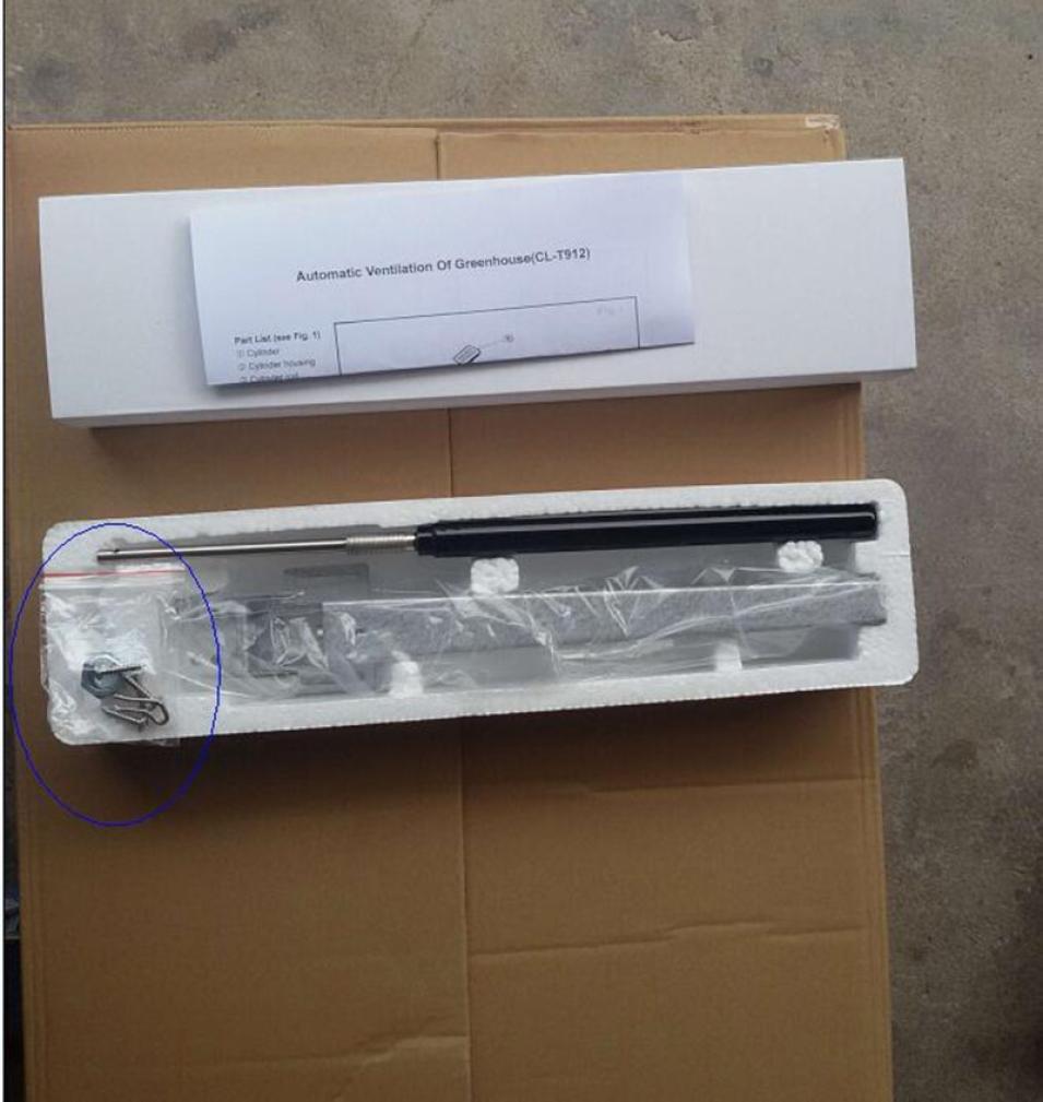 alpha-ene.co.jp Automatic Window Opener,Fheaven Autovent Automatic ...