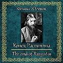 Konec Rasputina Hörbuch von Phelix Usupov Gesprochen von: Alexander Khorlin