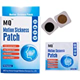 MQ® Motion Sickness Patch,10 Count/Box