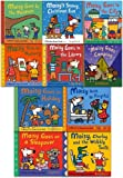 Maisy Mouse First Experiences 10 Books Collection Set in a Zip Lock Bag by Lucy Cousins