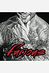 Color Yourself Furious Paperback