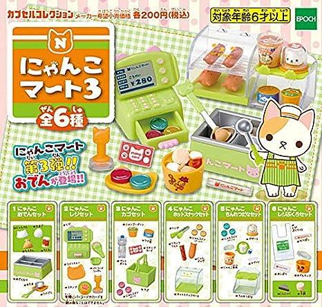 epoch Nyanko lunch box Gashapon 6 set mini figure capsule toys