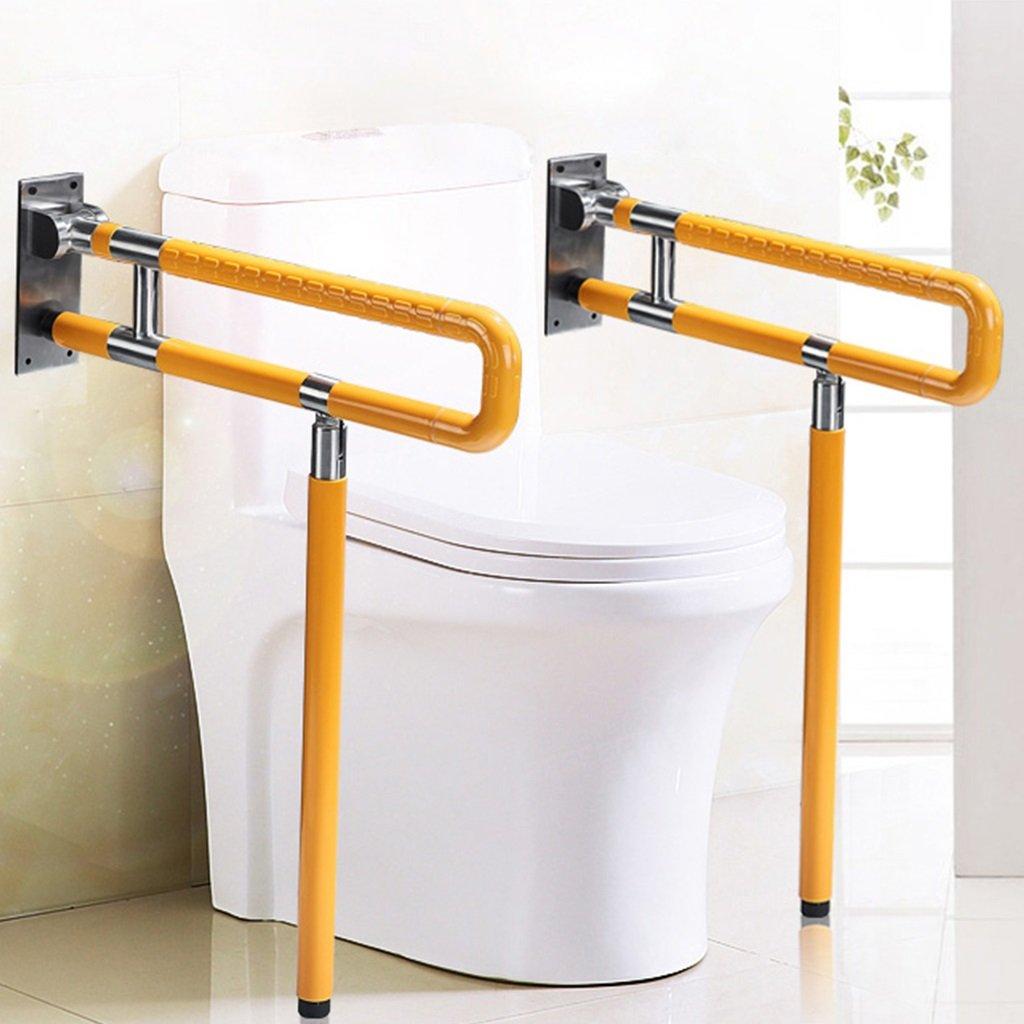 アクセシブルトイレ折りたたみ手すりトイレ障害者老人安全トイレバスルーム折りたたみ式トイレアームレスト白と黄色(強化) ( 色 : イエロー いえろ゜ , サイズ さいず : 60 cm 60 cm ) B07BSF8PSR  イエロー いえろ゜ 60 cm 60 cm