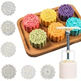 Moon Cake Mold 6 PCS, Mid Autumn Festival DIY Hand Press Cookie Stamps Pastry Tool Moon Cake Maker, Flower Mode Patterns 1 Mold 6 Stamps 50g (White).