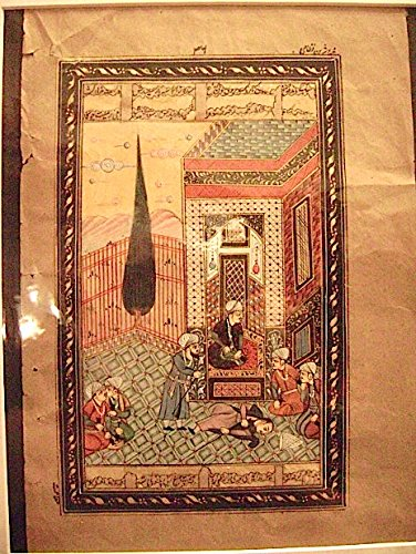 - Mughal Kingdom Courtyard Scene; Persian Miniature Painting (India)