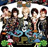 R.P.G.-ROCKIN PLAYING GAME(regular ed.)