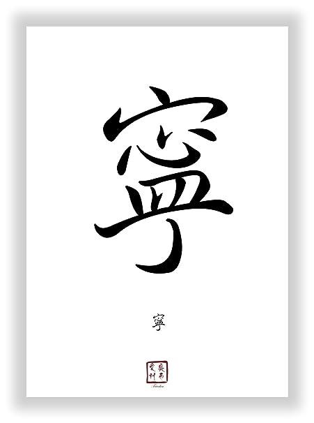 Peace Chinese Script China Japan Single Symbol Cheaper Than
