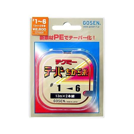 ゴーセン(GOSEN)ラインテクミーPEテーパー力糸13m×2本継赤1.0号~6号GT-490R~の画像