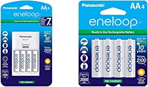 Panasonic K-KJ17MCA4BA Advanced Individual Cell Battery Charger Pack with 4 AA eneloop 2100 Cycle Rechargeable Batteries & eneloop AA 2100 Cycle Ni-MH Pre-Charged Rechargeable Batteries, 4 Pack