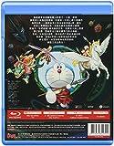 Doraemon: Nobita & the Birth of Japan (2016) [Blu-ray]