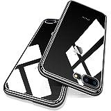 iPhone7Plus ケース iPhone8Plus ケース [ TPU ソフト ] [ ワイヤレス充電対応 ] [ 超薄型 超軽量 ] [ 耐衝撃 カバー ] (iPhone 7/8 Plus, クリア ・ ブラック)【Humixx】