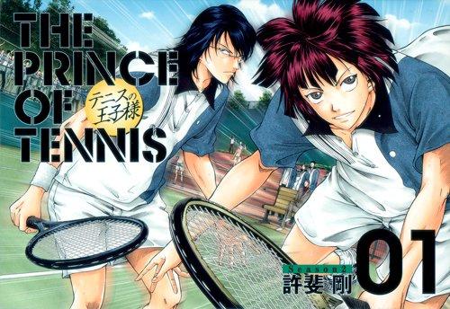 テニスの王子様 完全版 season 2