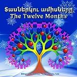 Tasnerku amisner'. The Twelve Months. Bilingual Armenian - English Fairy Tale: Dual Language Picture Book for Kids (Armenian - English Edition)