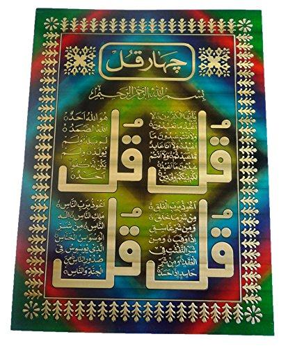 Islamic images nice Nice Islamic