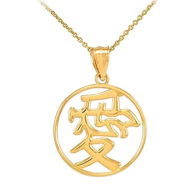 Amazon 14k yellow gold japanese kanji charm love symbol pendant 14k yellow gold japanese kanji charm love symbol pendant necklace 16quot aloadofball Gallery