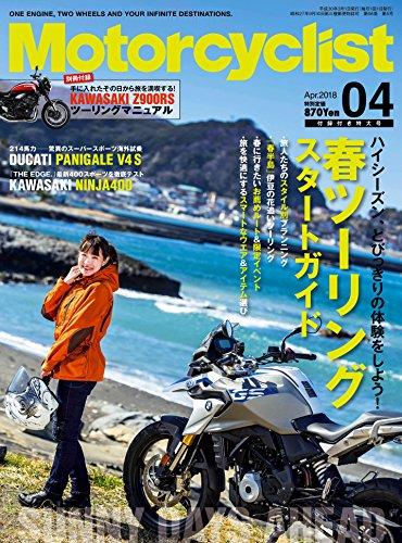 Motorcyclist 2018年4月号 大きい表紙画像