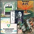 The Osamu Kitajima Boxset (Vinyl)