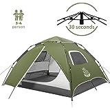 DEERFAMY Pop Up Tents