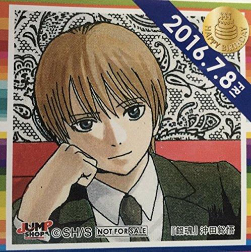 366日ステッカー 沖田総悟 銀魂 ジャンプショップの商品画像