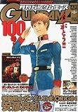 GUNDAM A (ガンダムエース) 2010年 12月号 [雑誌]