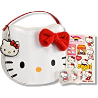 Hello Kitty Carry Set [Importación alemana]