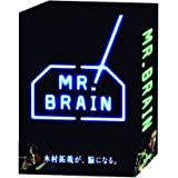 MR.BRAIN DVD-BOX