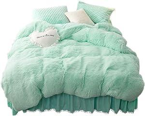 LIFEREVO Luxury Plush Shaggy Duvet Cover Set (1 Faux Fur Duvet Cover + 2 Pompoms Fringe Pillow Shams) Solid, Zipper Closure (Queen, Mint)