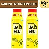 Pet Saffa Granules 200gm, Pack of 2 - Helpful in Constipation, Gas