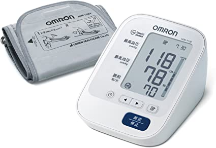 オムロン血圧計上腕式腕帯巻きつけタイプHEM-7130