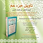 Interpretation of the Thirtieth Part of the Holy Qur'an: Am'ma Part | Mohammad Amin Sheikho