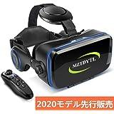 VR ゴーグル VRヘッドセット 「最新型 メガネ 3D ゲーム 映画 動画 Bluetooth コントローラ/リモコン 付き 受話可能4.7-6.2インチの iPhone Android などのスマホ対応 黒 日本語取扱説明書付き (黒)