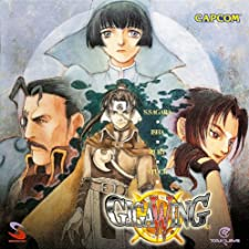 Gigawing Sega Dreamcast Game Soundtrack CD