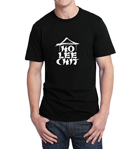65c3196395 Amazon.com  Ho Lee Chit Funny Asiatic Quote 004136 T-Shirt Birthday ...
