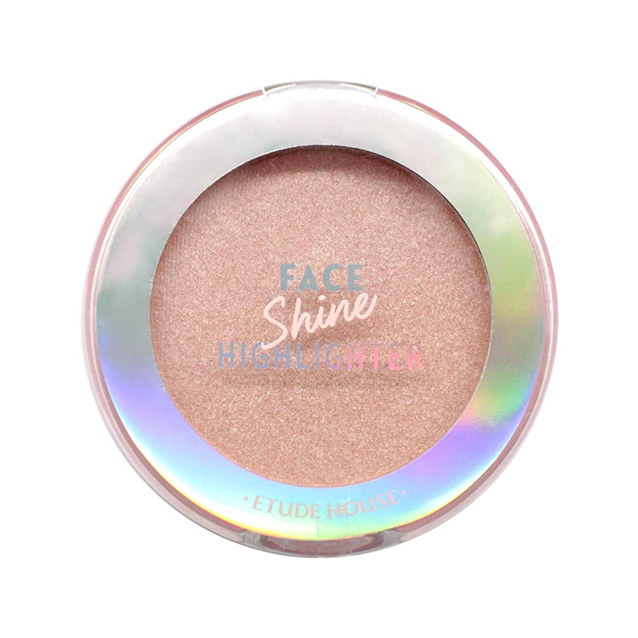 折ホール課すe.l.f. Studio Baked Highlighter - Moonlight Pearls (並行輸入品)