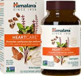 Himalaya HeartCare with Holy Basil & Arjuna for Cardiovascular Wellness and Heart Health Support 720mg 120 Capsules, 1 Month Supply Review