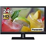 パナソニック 24V型 ハイビジョン 液晶 テレビ VIERA 裏番組録画対応 TH-24D325