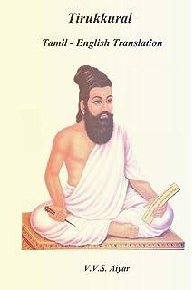 Thirukkural (Original in Tamil with English Translation): W  H  Drew
