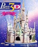 Disney Cinderella CINDERELLA'S CASTLE 3D PUZZLE 530 Pieces Fully Dimensional AVERAGE Difficulty (1995 Milton Bradley/Wrebbit)
