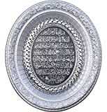 Gunes Islamic Home Decor Oval Plaque Wall Art Ayatul Kursi Throne Verse 12.5 x 14.5in Silver