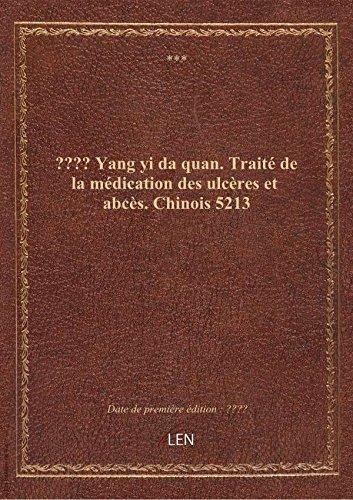???? Yang yi da quan. Traité de la médication des ulcères et abcès. Chinois 5213