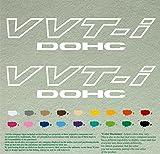 Vvti Dohc Sticker Best Deals - Pair WHITE VVT-i DOHC Decals Stickers Vinyl VVTI set of 2 2