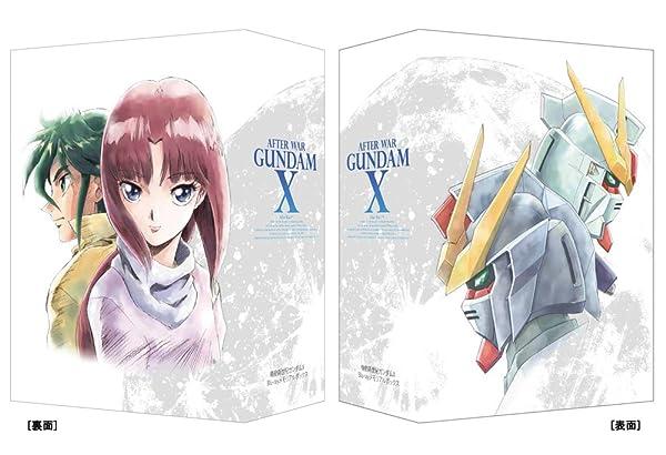 機動新世紀ガンダムX Blu-rayメモリアルボックス (メーカー特典なし)