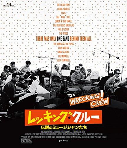 rekkingu・kuru--Legendary Musician US-[Blu-ray]