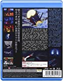 Animation - Farewell To Space Battleship Yamato [Japan BD]