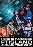 Autumn Tour 2017 -Here is Paradise- [DVD]