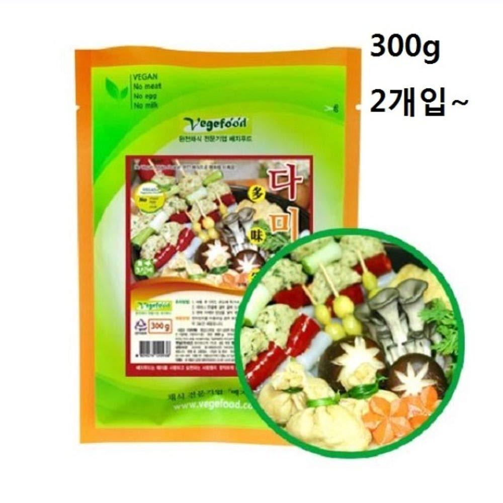 Vegetarian Fish Balls Substitute 300g x 2 by Vegeland