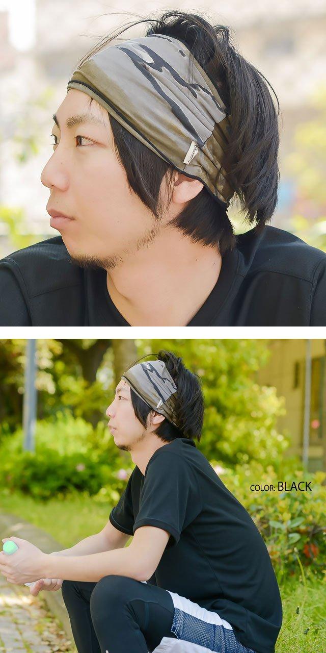 9d0a7f6b6b2 Casualbox Men Elastic headband Hand Dyed Japanese Bandana 4589777960862